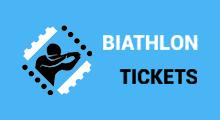 Билеты на биатлон